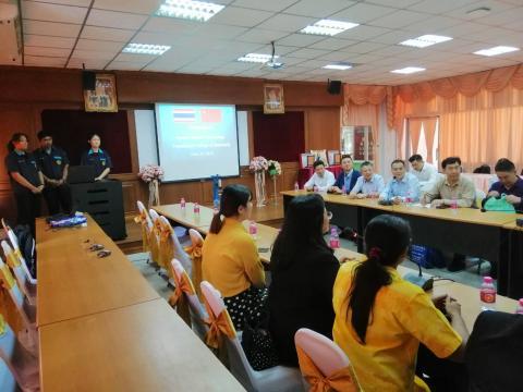 ต้อนรับคณะผู้บริหารของสถาบันการศึกษาจากประเทศจีน