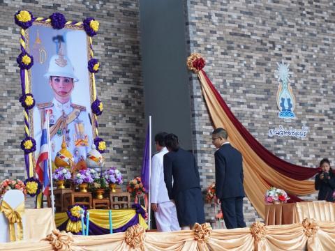 วันเฉลิมพระชนมพรรษาสมเด็จพระราชินี